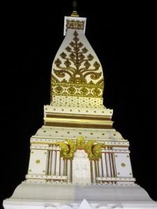 phrathatphanompagoda-night