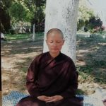 Khun Mae Methika
