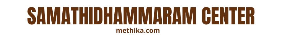 Samathidhammaram Centre header image